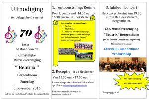 beatrix_jubileum_uitnodiging_5nov2016